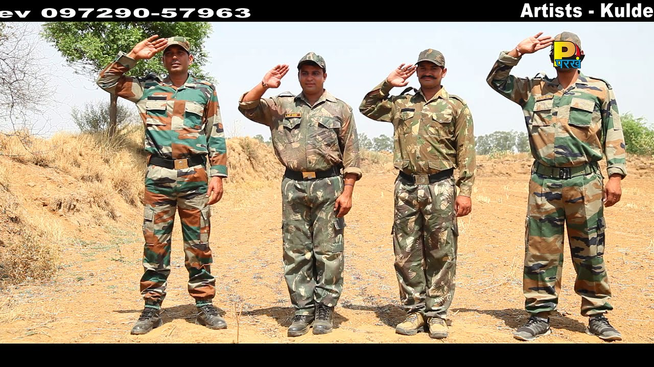 🏷️ Best indian army songs download | Indian Army HD