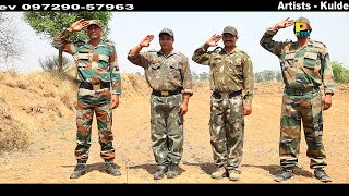 Bharat Maa Ke Poot - Salute to our Indian Army - Haryanvi Song - Official Full VIdeo