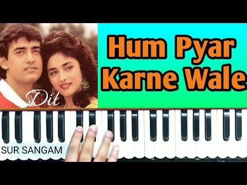 Hum Pyar Karne Wale I How to Play On Harmonium I Sur Sangam I Bollywood I Dil I Madhuri Dixit