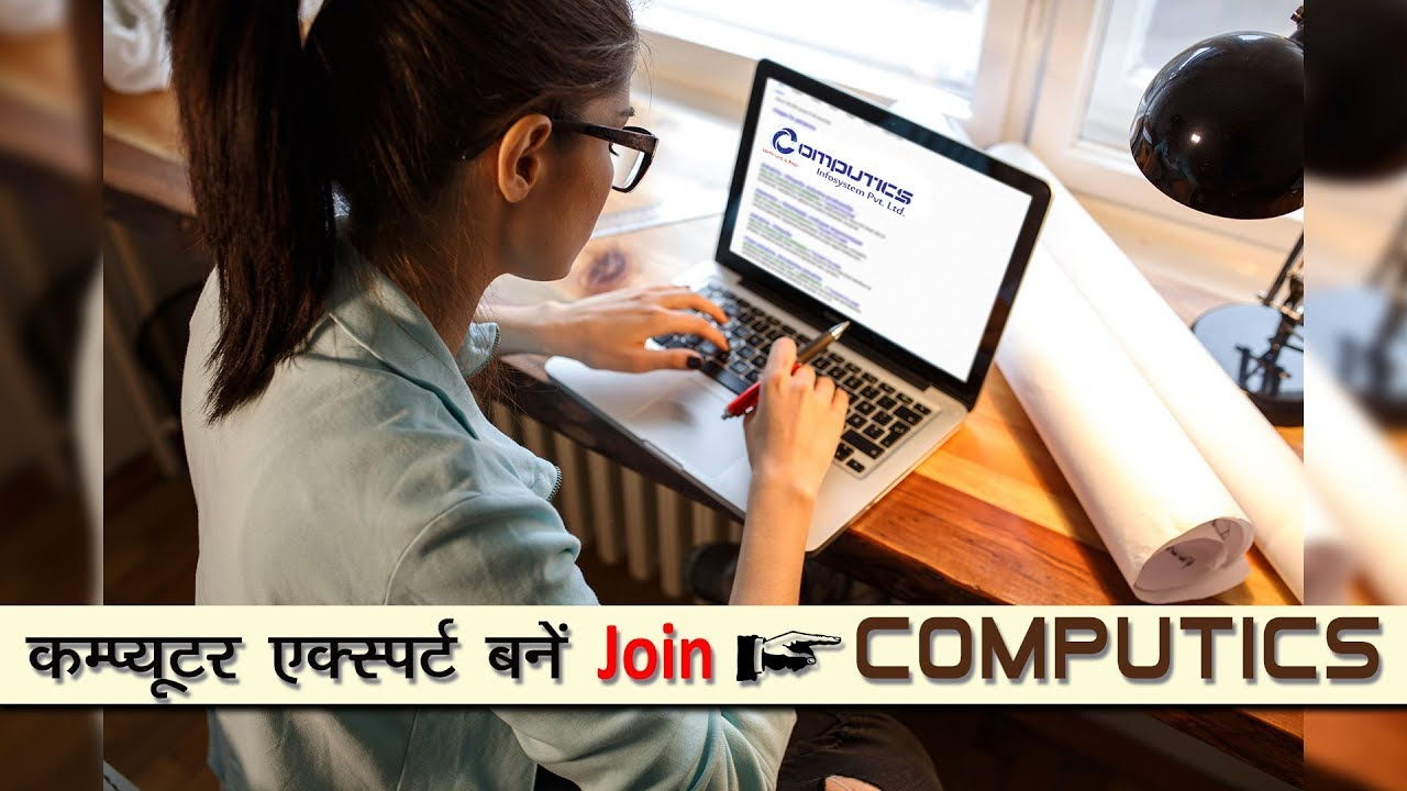 JOIN COMPUTER COURSES PROVIDED BY COMPUTICS | DCA ADCA DHN ADHN | Software  Hardware & Networking