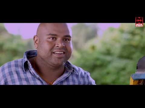 New Malayalam Full Movie 2018 # Latest Movie Releases 2018