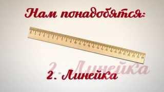 видео Как узнать свой размер пальца для кольца