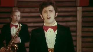 Оризонт - Прошедшая любовь (Orizont - Past Love, 1978)