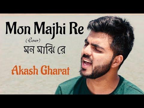 Mon Majhi Re - Unplugged Cover   Akash Gharat   Arijit Singh   Sun Le Zara   New Latest Bengali Song