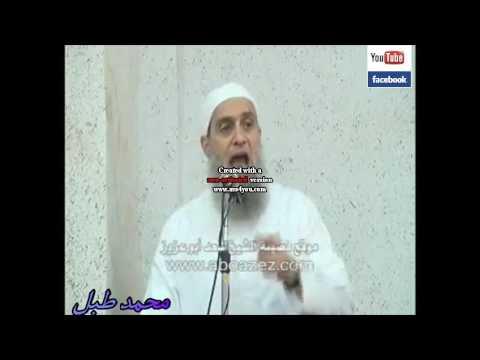 يزني في نهار رمضان ويسأل عن الحكم Youtube