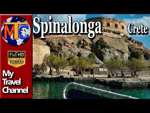 Spinalonga ( Kalydon) Island Crete ✔