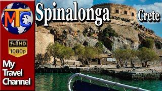 Spinalonga Island Kalydon