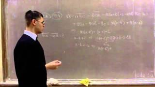 Разбор заочного этапа олимпиады Ломоносов по математике для 79 классов 2012