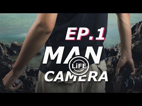 Man Life Camera ผู้ชายขายภาพ Ep1 หาเงินข้างถนน (เขตแก่งคอย) by SiiKA