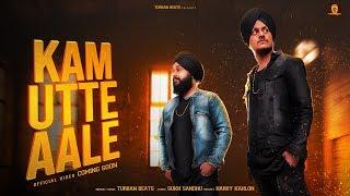 KAM UTTE AALE (Official Audio) | Turban Beats | Sukh Sandhu | Lastest Punjabi Song 2019