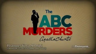 Играем Agatha Christie - The ABC Murders на планшете Voyo A1 mini, tablet pc gameplay test
