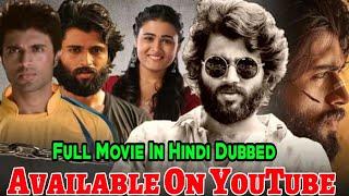 Arjun Reddy Full Movie In Hindi Dubbed | Available On YouTube | Download Link | Vijay Deverakonda
