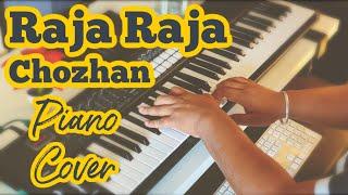 Raja Raja Chozhan Piano Cover   Rettai Vaal Kuruvi   Maestro Ilaiyaraaja   Adithyha Jayakumar