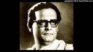 Ami Path bhola ek(আমি পথভোলা এক পথিক এসেছি) - Hemanta suchitra n Kanika