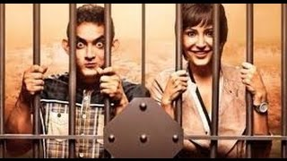 New PK Poster With Anushka And Her Transistor - Bollywood News