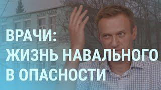 Почему Путин пустил врачей к Навальному   УТРО   26.04.21