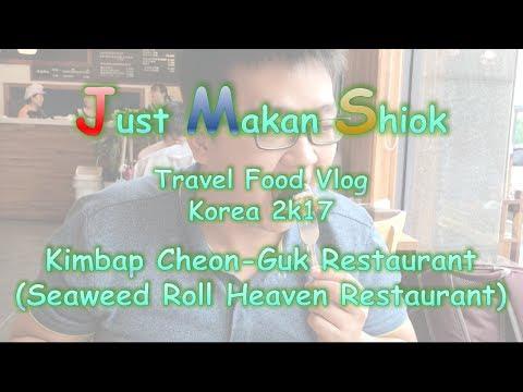 Just Makan Shiok! Travel Food Vlog, Korea 2k17: Kimbap Cheon-Guk Restaurant
