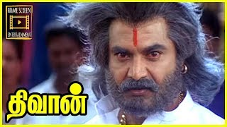 Diwan Tamil Movie Scenes | Sarath Kumar Argue with JPR Family | manorama Request to Save