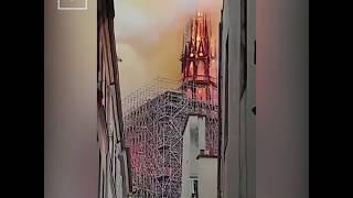 Смотреть видео Момент обрушения ШПИЛЯ в Соборе Парижской Богоматери (notre dame de paris) - Москва 24 онлайн