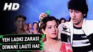 Yeh Ladki Zarasi Diwani Lagti Hai | Amit Kumar, Lata Mangeshkar | Love Story Songs| Kumar Gaurav