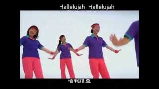 Praise Dance Let the word of Christ dwell in you richly --Colossians 3:16   讚美操 把 基 督 的 道 理 存 在 心 裡