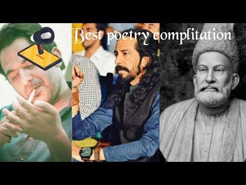 Best Poetry Collection EPISODE # 3    Sunnsan Zindagi Present