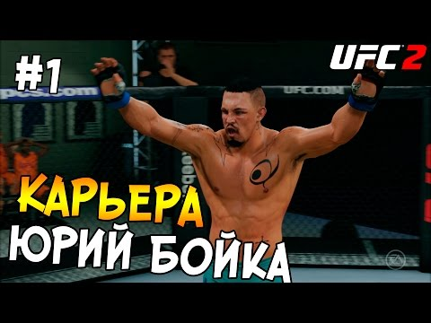 UFC Undisputed 2010 PC Version by Starkiller12 скачать торрент