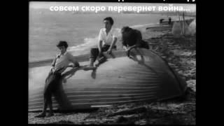 Буктрейлер к книге М  Балтера До свидания, мальчики