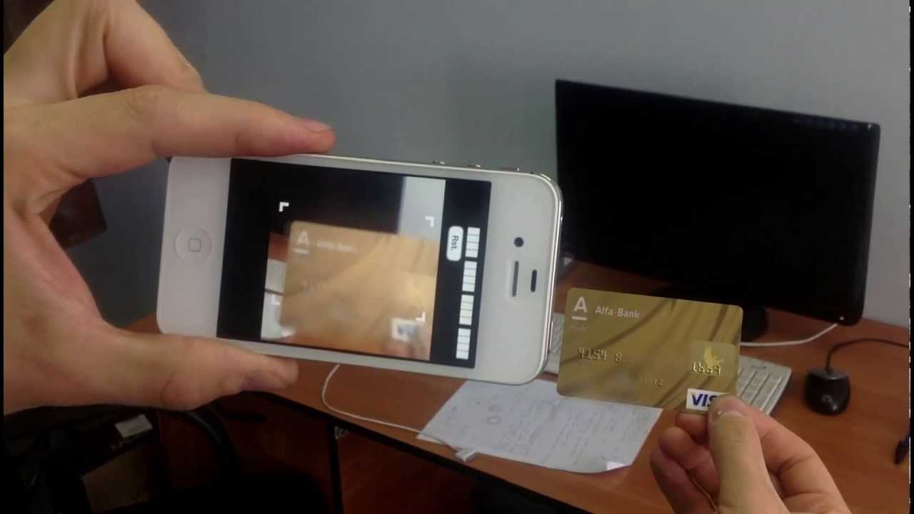 How to Develop iOS App for Credit Card Scanning Using the