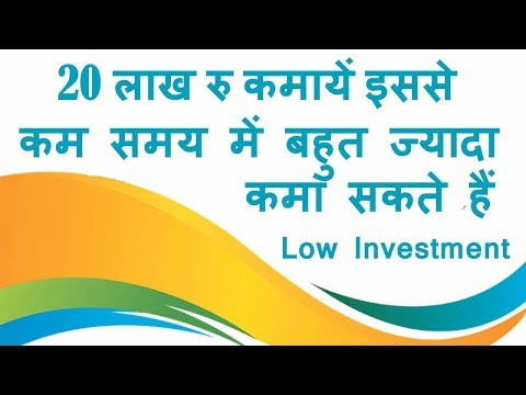 20 लाख रु कमायें Forein Papaya Farming Agriculture  Small Business ideas  Business Investment Plans