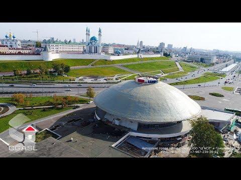 Аэросъемка Казанского цирка (реконструкция)