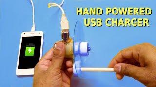 كيفية جعل اليد تعمل بالطاقة USB شاحن في البيت