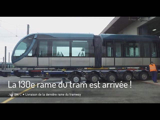 La 130e rame du tram est arrivée !