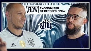 St1m —первая звезда баттл-рэпа в России   «Русский рэп от первого лица»
