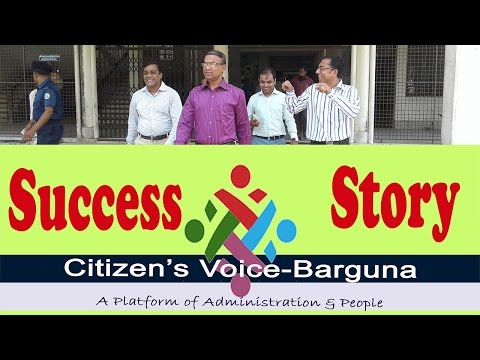The success Story of citizen's voice Barguna || full HD VIdeo || Edit & Direct by HB Mahi
