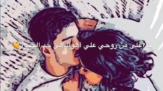 انت بحياتي كل شي