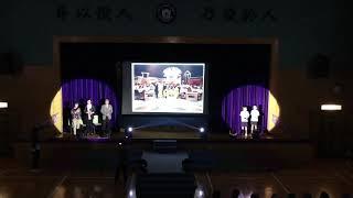 Publication Date: 2019-07-09 | Video Title: 聖公會主愛小學金禧校慶      表演節目-溫故知新