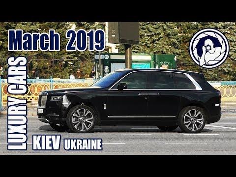 Luxury Cars In Kiev (03.2019) Rolls Royce Cullinan