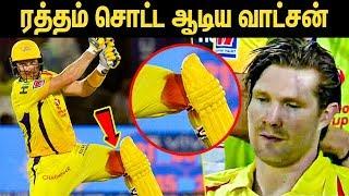 Watson Batted With Bleeding Knee & Got 6 Stitches : Harbhajan Reveals I CSKvsMI I IPL Final 2019