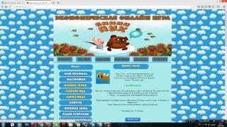 Как сделать много денег в игре Farming Simulator 2013