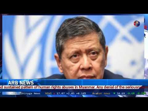 ARB Rohingya News part 2 Today14  March 2018 Austraila