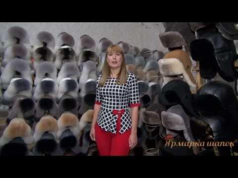 интернет магазин меховых шапок «Ярмарка шапок»