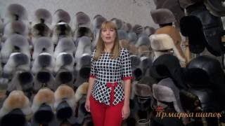интернет магазин меховых шапок «Ярмарка шапок»(http://yarmarkashapok.ru/, 2016-09-27T18:50:25.000Z)