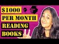How To Make Money Online Reading Books (Work From Home)