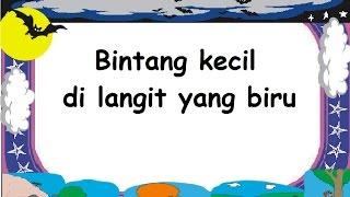 BINTANG KECIL (LIRIK) - Lagu Anak - Cipt. Pak Dal - Musik Pompi S.
