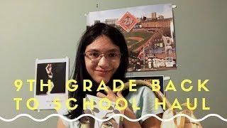 HIGH SCHOOL BACK TO SCHOOL SUPPLIES HAUL + JANSPORT SUPER FX 3D GOLD STARS TOUR   PART 1