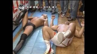 "Big Mouth LOUD singles match - ""Illusion 6"" 2006.7.2 柴田勝頼VS佐々..."
