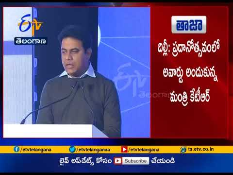 Minister KTR Receives Urban Leader of the year Award