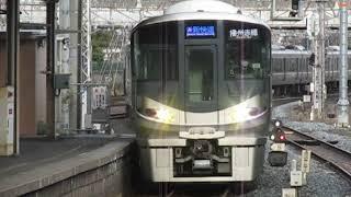 JR京都線225系100番台+223系2000番台新快速京都駅到着※ミュージックホーンあり