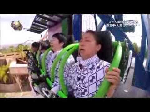 Funniest moment-Japanese comedians scared American free fall ride